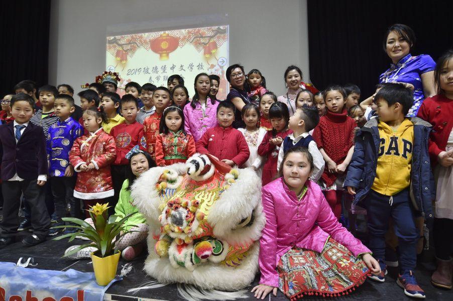 Chineses New Year celebrations at Jack Hunt School