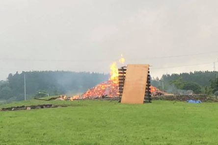 The bonfire was still burning this morning.