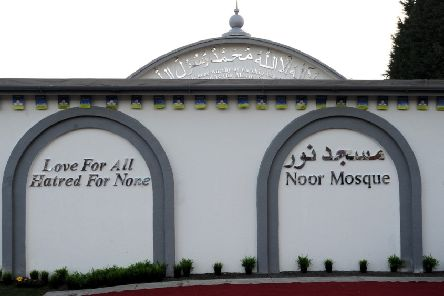 Noor Mosque, Crawley