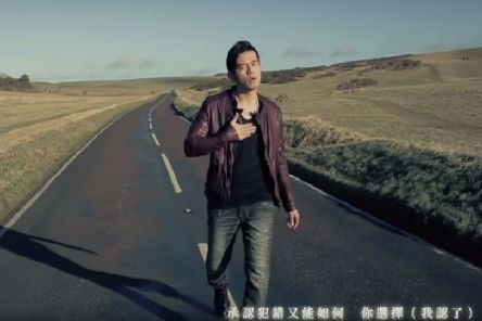 A still from Jay Chou's music video for What's Wrong SUS-190716-160945001